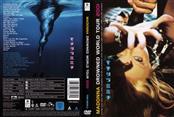MADONNA DROWNED WORLD TOUR 2001 DVD